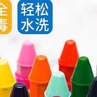 天天向上 篇七:画画这件小事:韩国AMOS蜡笔画之初体验