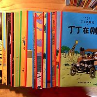 有点后悔入手的《丁丁历险记》大开本全22册开箱晒物