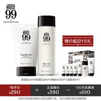 双十一买点啥:适合男士使用的高端护肤品