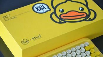 我的破烂装备 篇一:洛斐 dot 小黄鸭 蓝牙 双模机械键盘