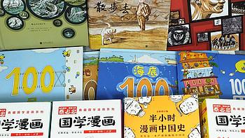 各个年龄段都有份:双十一购买的书籍晒单