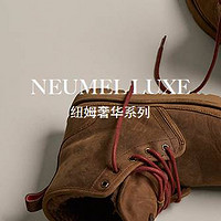 男生也要有一双UGG,UGG Men`s M Harkley Waterproof开箱