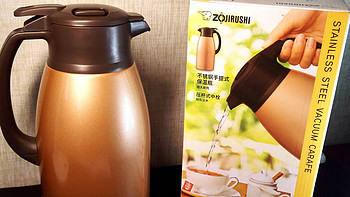 网易考拉好价入手象印 保温水壶SH-HA19C