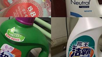 洗衣液你会选择用谁家—我选择了他们