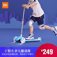 小米杂货铺又一超高性价比单品—小米米兔滑板车入手体验
