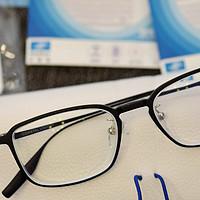 双十一剁手成果展 篇三:依视路睛智系列轻蓝防蓝光眼镜体验