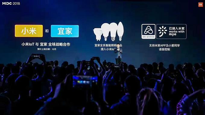 已连接1.32亿台智能设备的小米,很快就能为你点亮宜家智能灯了