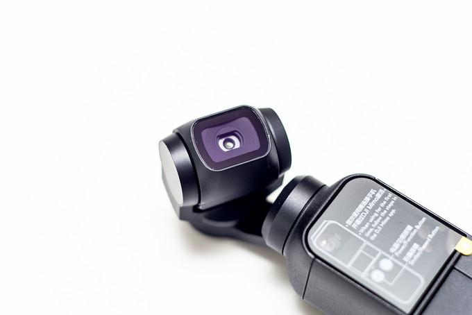 Vlogger的理想机型,大疆灵眸OSMO口袋云台相机开箱图赏!