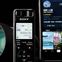 抖音好助手—索尼PCM-A10录音笔