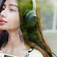 三代定律!索尼降噪耳机WH-1000XM3跨代升级体验