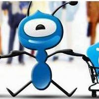 拒绝套路,蚂蚁积分什么值得换