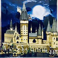 LEGO乐高哈利·波特系列71043霍格沃茨城堡