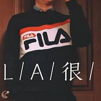男装休闲品牌推荐 篇三:FILA 这个牌子这么酷,你知道吗?