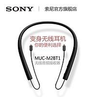 物尽其用,蓝牙耳机享用高品质音频指南(附双12蓝牙耳机清单)