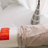 双12剁手:优惠40元,带按摩的乳胶枕