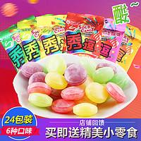 肥年快乐 迎春零食企划—送礼&自用零食推荐