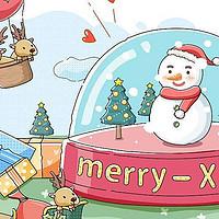 承包你的圣诞节——全方位圣诞元素暖心好物推荐