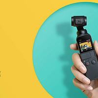 相机外设开箱测评 篇三:口袋中的精灵,大疆灵眸OSMO Pocket口袋云台相机开箱文