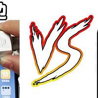 好物分享 篇一:黑边 or OLED,iphoneXR与iphoneXsMax 选购记