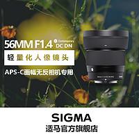 适马56mm1.4 DC DN镜头体验 也许是C幅最具性价比的中长焦镜头