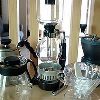 寒风潇潇,在家里做一杯暖暖的精品咖啡