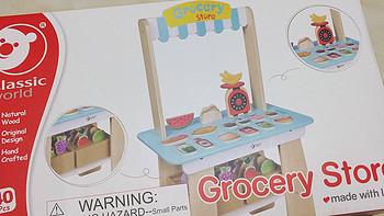 德国可来赛Classic 篇二:德国 Classic world 可来赛 儿童过家家玩具 杂货铺推车