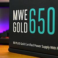 贵100块,酷冷 MWE Gold电源选全模组还是非模组?