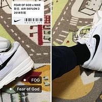 不到千元的联名老爹鞋!Nike Air Skylon 2 FOG