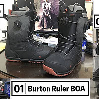 雪地新司机上路了啊 篇六:装备再更新   雪鞋 - Burton Ruler BOA / 头盔 - POC Auric Pro Helmet / 护具 - POC SpineVPD Air Tee