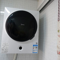 将偷懒进行到底,美的MG30V30DX壁挂洗衣机使用体验