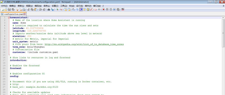 智能家居折腾记篇四:Homeassistant 编辑配置文件添加智能设备_