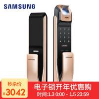 迟到的使用感受——SAMSUNG 三星 DP728 指纹锁安装使用1年半感受