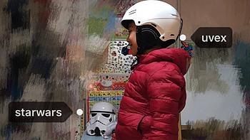 UVEX 优维斯 All mountain p1us 2.0 全地形系列中性滑雪头盔