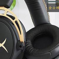 游戏外设 篇十六:逖听远闻—金士顿HyperX Alpha电竞耳机评测