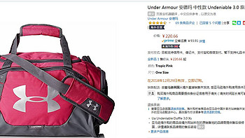 UnderArmour安德玛中性款Undeniable3.0旅行包开箱