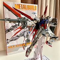 Strike Gundam 强袭高达飞行套装购买理由(价格|系列)