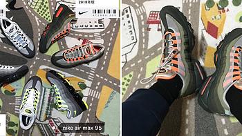 我的第N双鞋 篇五十九:真爱经典!Nike Air Max 95 OG