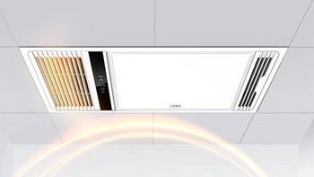 美的多功能风暖浴霸—第一件自己安装的家电(开箱篇)
