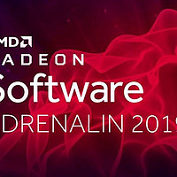 AMD Adrenalin 2019不止肾上腺素,这些功能也值得使用