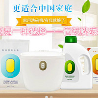 开个香 篇二:亮碟外的另一种选择:国产品牌简境洗碗机洗碗粉开箱对比实测