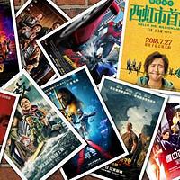 年终总结:2018年我在影院看过的那些电影
