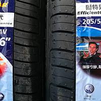 新佳乐更换固特异御乘II代轮胎详细装车体验