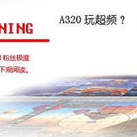 真香警告:A320也能玩超频?AMD新速龙200GE小测!