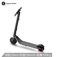 上班代步工具 — Ninebot 九号小米电动滑板车