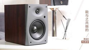 能与之共振的澎湃音浪 惠威D1090 2.0有源音箱使用评测