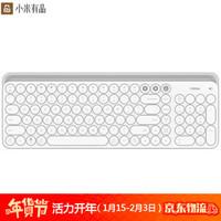 这个键盘可以的!米家白色无线双模键盘入手评测