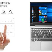 并非黑科技,却是好创意,联想小新智能键盘使用测评
