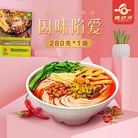 网购了15个牌子的螺蛳粉,非典型广东人觉得这5个性价比最高