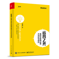 运营入门书单及公众号介绍(建议收藏)