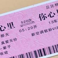 2019最新火车票购票优惠大盘点(2月12日更新)